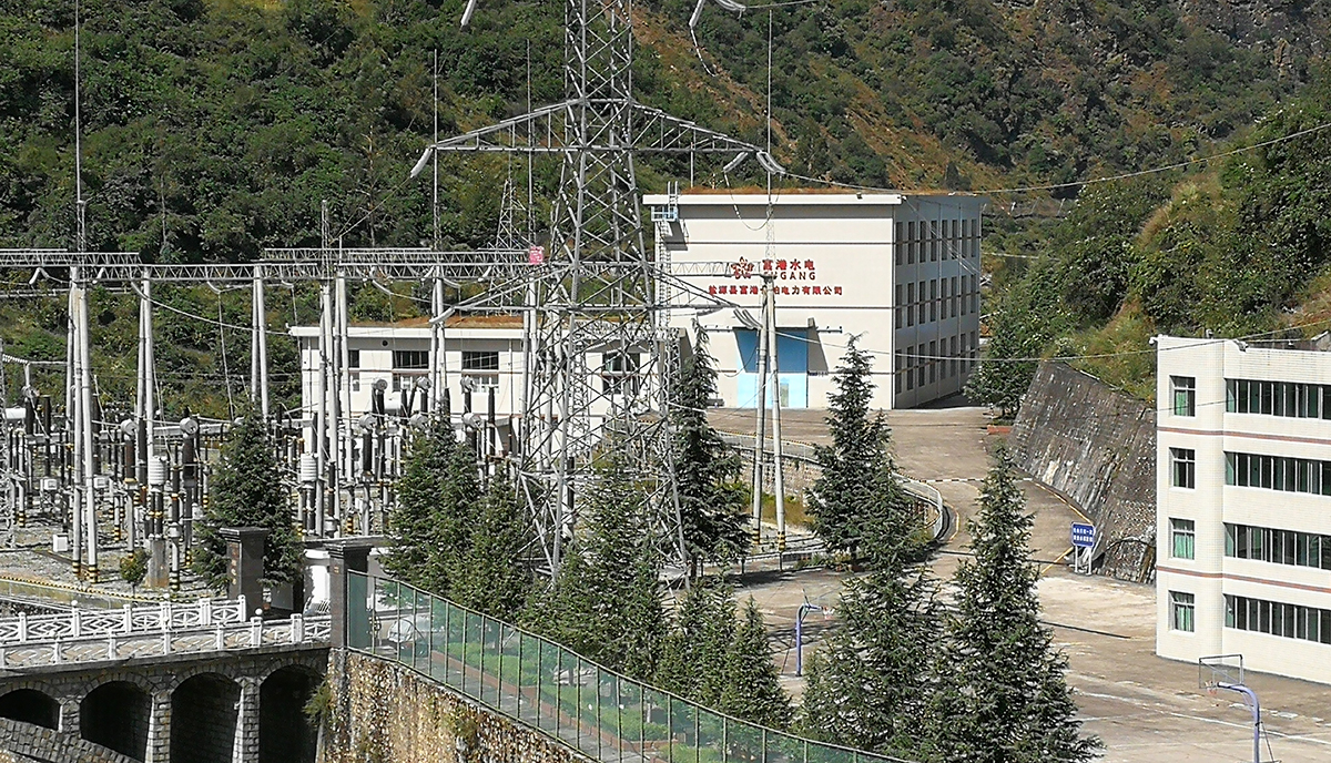 Sichuan Yanyuan Changbai Hydropower Station